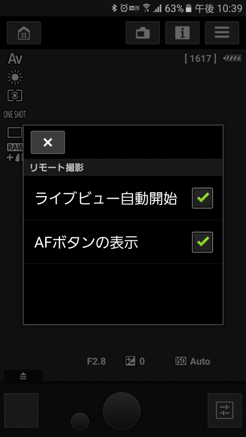 screenshot_20160911-223959