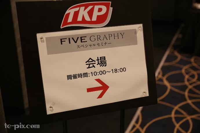 fivegraphy