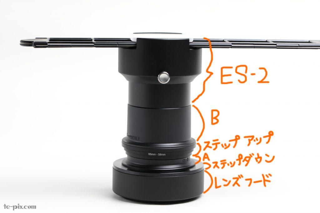 ES-2をキヤノンの100マクロで使うためのアダプターの説明