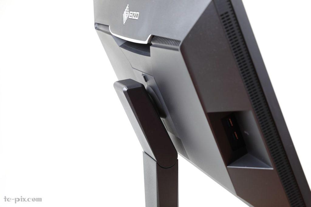 EIZO-CS2740チルト
