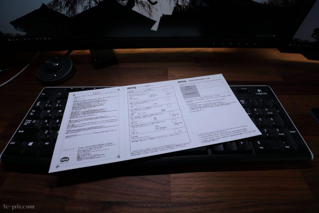 ScreenBarPlus6500K